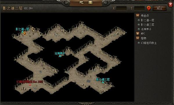 哥们网《攻铩》屠龙版游戏中,影之道地图可以从幻境一层进入.